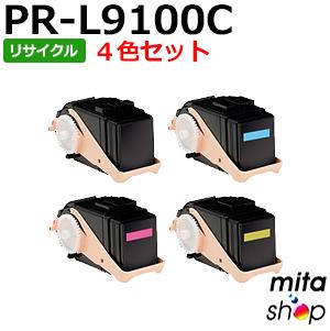 【4色セット】エヌイーシー用 PR-L9100C-14~11/PRL9100C-14~11/PRL9100C14~11 リサイクルトナーカートリッジ (即納再生品)