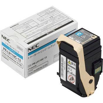 【純正品】 NEC PR-L9110C-13/PRL9110C-13 トナーカートリッジ シアン