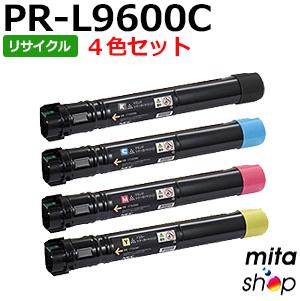 【4色セット】 エヌイーシー用 PR-L9600C-19~16 (PR-L9600C-14~11の大容量) リサイクルトナーカートリッジ (即納再生品) 【沖縄・離島 お届け不可】
