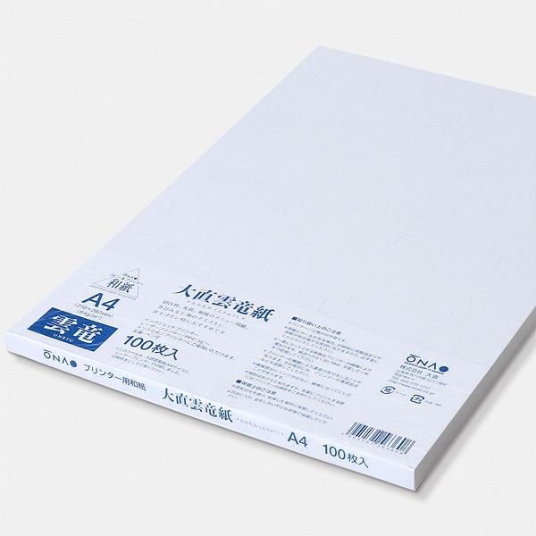 プリンター用紙>和紙 雲竜紙