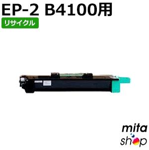 【期間限定】エヌティティ用 EP-2 B4100用 トナーカートリッジ リサイクルトナーカートリッジ (即納再生品)