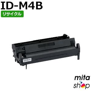 【期間限定】ID-M4B / IDM4B イメージドラム リサイクルドラムカートリッジ 【現物再生品】 ※使用済みカートリッジが先に必要となります