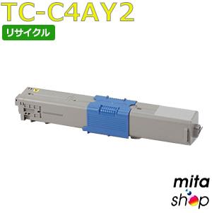 【期間限定】TC-C4AY2 (TC-C4AY1の大容量) イエロー リサイクルトナーカートリッジ (即納再生品)