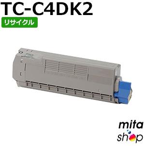 【期間限定】TC-C4DK2 (TC-C4DK1の大容量) ブラック リサイクルトナーカートリッジ (即納再生品) 【沖縄・離島 お届け不可】