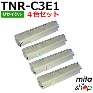 【4色セット】 TNR-C3EK1 TNR-C3EC1 TNR-C3EM1 TNR-C3EY1 リサイクルトナーカートリッジ (即納再生品) 【沖縄・離島 お届け不可】