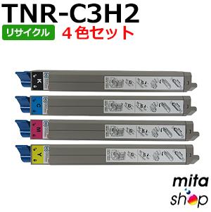 【4色セット】 TNR-C3HK2 TNR-C3HC2 TNR-C3HM2 TNR-C3HY2 (TNR-C3H1の大容量) リサイクルトナーカートリッジ (即納再生品)