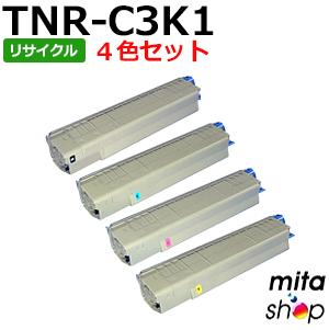 【4色セット】 TNR-C3KK1~C3KY1 リサイクルトナーカートリッジ (即納再生品)