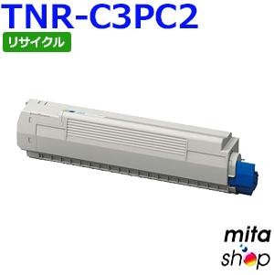 【期間限定】TNR-C3PC2 / TNRC3PC2 シアン リサイクルトナーカートリッジ (即納再生品)