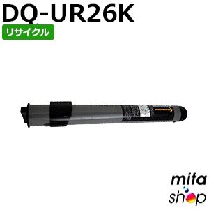 【期間限定】パナソニック用 DQ-UR26K ブラック リサイクルトナーカートリッジ (即納再生品)