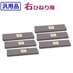 【6本セット】 沖データ/OKIデータ 【汎用】 RN6-00-003(SZ-11715)対応 インクリボン(詰替え用) ※右ひねり用