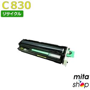 【期間限定】リコー用 SPドラムユニット カラー C830 イエロー リサイクルドラム 【現物再生品】 ※使用済みカートリッジが先に必要になります