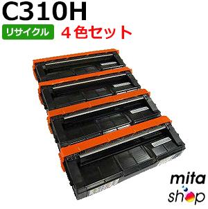 【4色セット】 リコー用 SP トナー C310H リサイクルトナーカートリッジ (即納再生品)