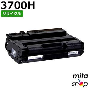 リコー用 SPトナーカートリッジ 3700H リサイクルトナーカートリッジ (即納再生品)