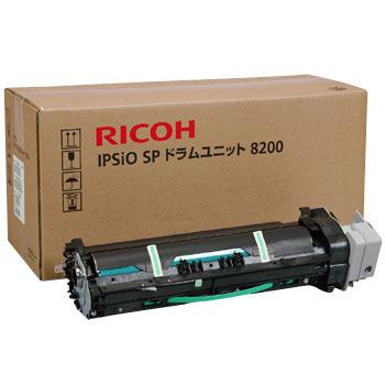 【純正品】 リコー RICOH IPSiO SP ドラムユニット 8200