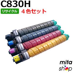 【4色セット】 リコー用 SPトナー C830H リサイクルトナーカートリッジ (即納再生品)
