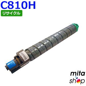 【期間限定】リコー用 SP トナー C810H シアン リサイクルトナーカートリッジ (即納再生品)