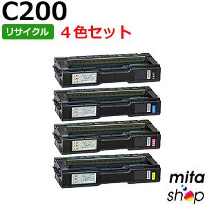 【4色セット】 リコー用 SP トナー C200 リサイクルトナーカートリッジ (即納再生品)