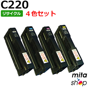 【4色セット】 リコー用 SP トナー C220 リサイクルトナーカートリッジ (即納再生品) 【沖縄・離島 お届け不可】