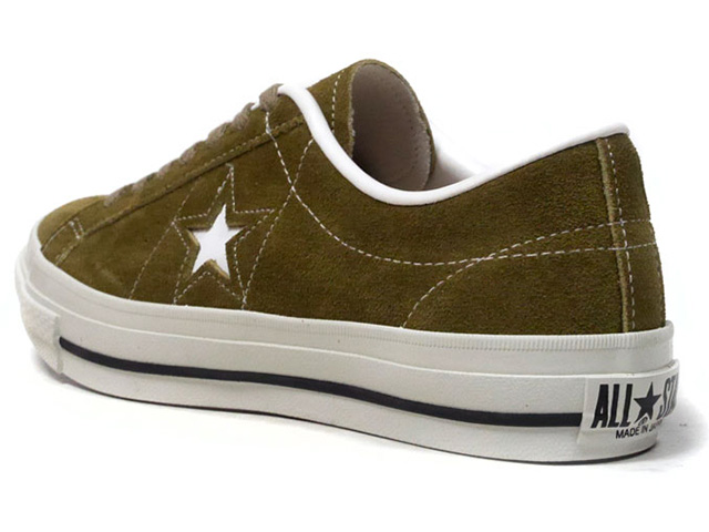 converse one star limited edition