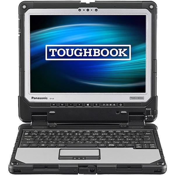 【新品・在庫あり】Panasonic TOUGHBOOK CF-33ABHAQVJ CF-33 (Core i5-7300U vPRO/ 8GB/ SSD256GB/ Win10Pro64Bit/ 12.0型QHD/ 電池12.5時間)【送料無料!(沖縄・離島は除く)】