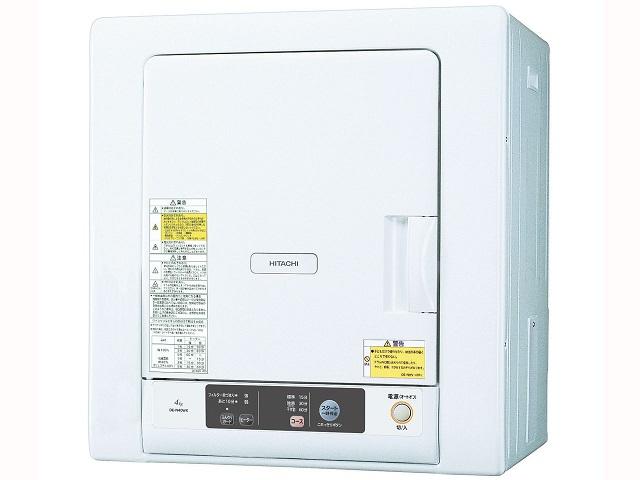 【東証上場の安心企業】日立 4.0kg 衣類乾燥機HITACHI DE-N40WX【延長保証対応】