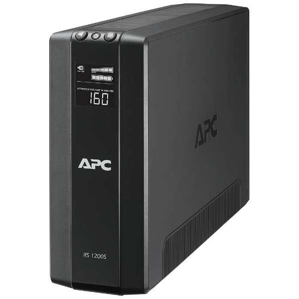 【正規3年間保証・新品・在庫あり】BR1200S-JP APC RS 1200VA Sinewave Battery Backup 100V【送料無料(沖縄・離島を除く)】【kk9n0d18p】