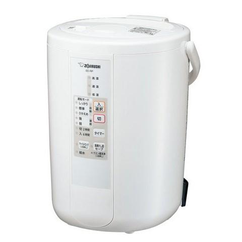 【新品・在庫あり】EE-RP50-WA ●象印 スチーム式加湿器 [ホワイト] (EE-RP50)【smtb-u】【kk9n0d18p】