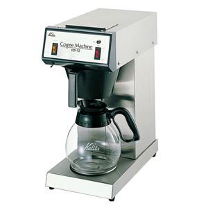 【新品・メーカー直送商品】■カリタ 業務用コーヒー ドリップマシン KW-12★【kk9n0d18p】