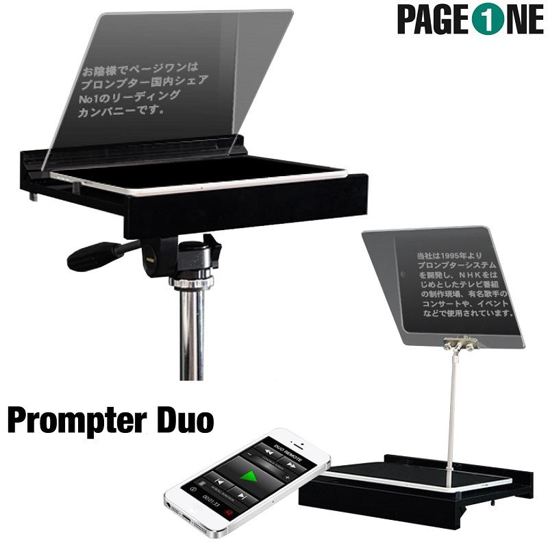 iPad専用プロンプター Prompter Duo PD-100 Camera & Speech ((沖縄・離島は除く))