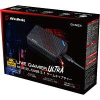 東証上場の安心企業 平日15時までのご注文で当日発送可能 正規販売店 AVERMEDIA GC553 Live Gamer 沖縄 在庫一掃 ビデオキャプチャ Ultra kk9n0d18p 離島除く 最新アイテム 送料無料