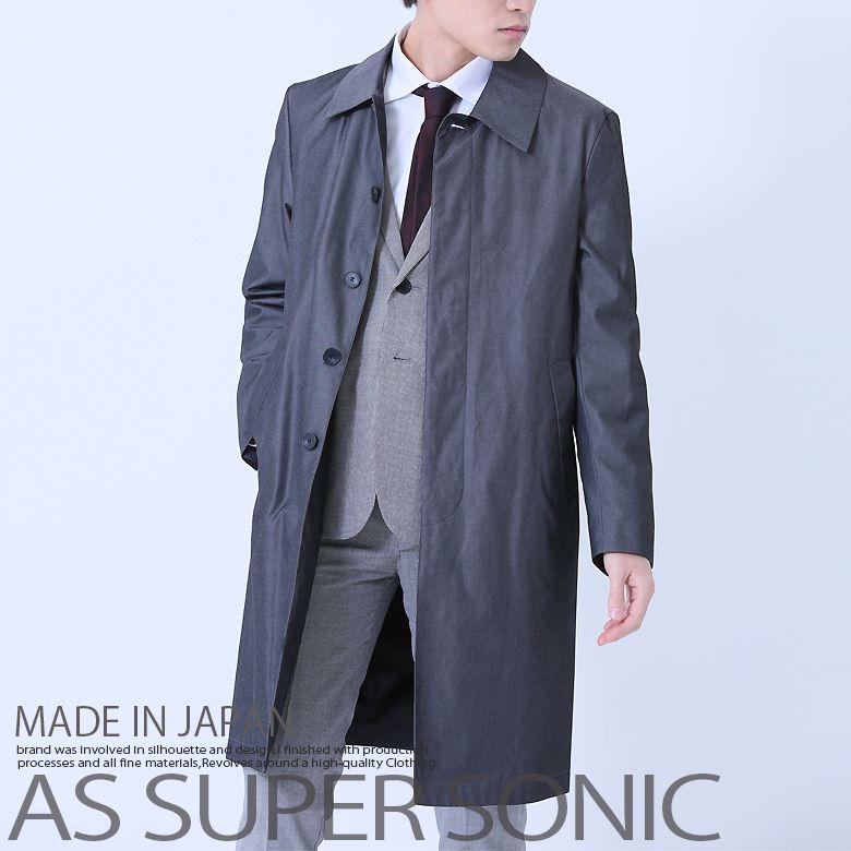 ステンカラーコート メンズ ショップコート スプリングコート ビジネスコート アウターメンズ AS SUPER SONIC