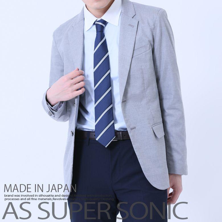 ジャケット メンズ テーラードジャケット コットン 日本製 グレー AS SUPER SONIC