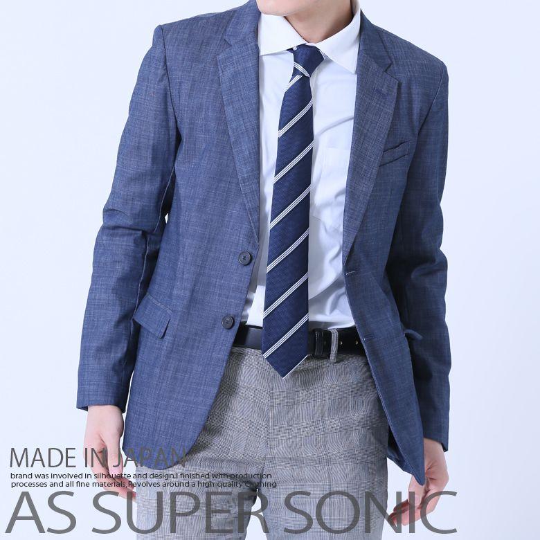 ジャケット メンズ テーラードジャケット デニム 日本製 ブラック ネイビー AS SUPER SONIC