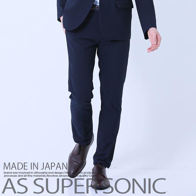 スラックス メンズ ビジネス ネイビー カジュアル AS SUPER SONIC