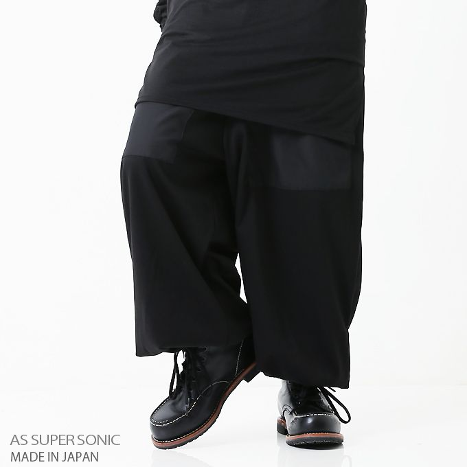 サルエル ハーレムパンツ メンズ ガウチョ ロング丈 モードストリート系 ワイドパンツ ZIP ホワイト ブラック 日本製 AS SUPER SONIC