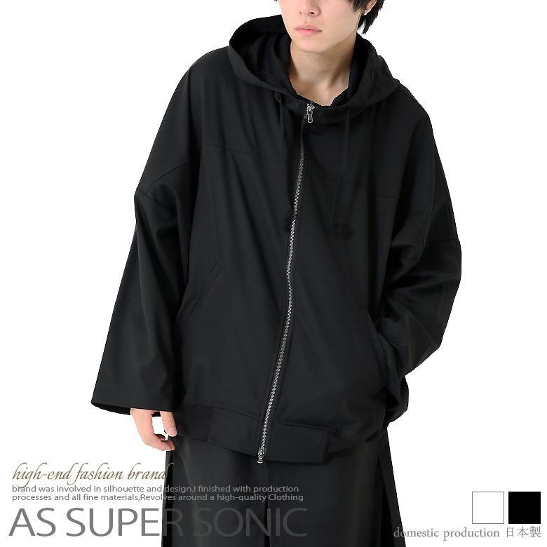 ブルゾン メンズ ビッグシルエット フード付 ボリュームネック モードストリート系 秋冬 日本製 ブラック ホワイト AS SUPER SONIC