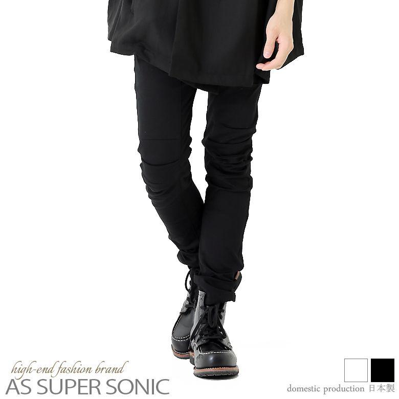ジョガー バイカーパンツ メンズ スキニー ロング モードストリート系 メンズファッション ブラック ホワイト 日本製 AS SUPER SONIC