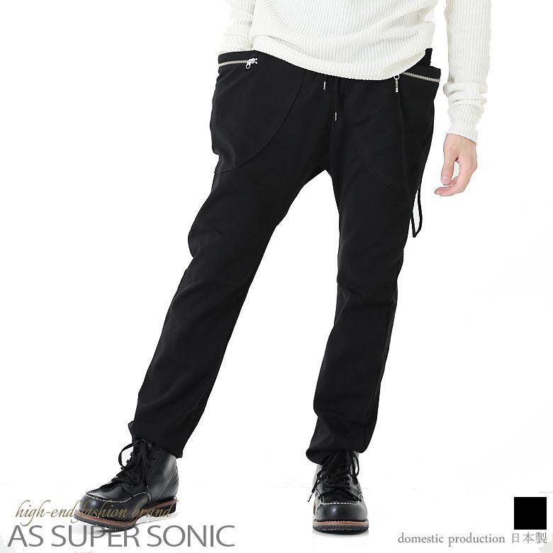 ジョガーパンツ メンズ ロークロッチ サルエル サイドZIPポケット モードストリート系クロップドパンツ ブラック AS SUPER SONIC