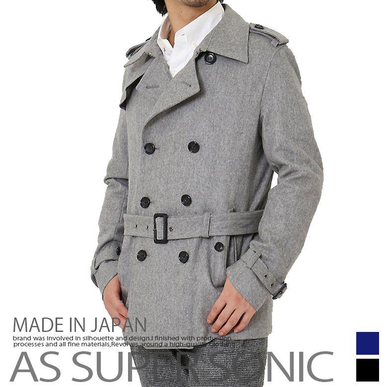 トレンチコート メンズ ウールコート 日本製 ショート丈 ライトコート アウターメンズ 秋冬 AS SUPER SONIC