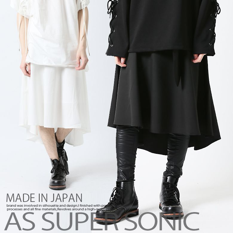 スカート メンズ モード系 ロング アシンメトリー メンズファッション ブラック 黒 V系 日本製 AS SUPER SONIC