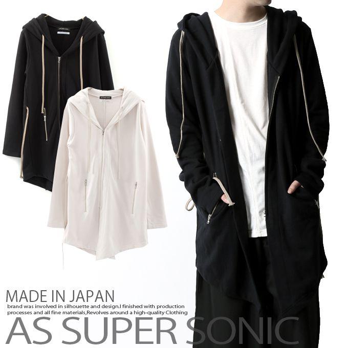 パーカー ロング モード系 メンズ ZIPパーカー フード付き 裏毛コットンスエット メンズファッション ブラック 日本製 AS SUPER SONIC