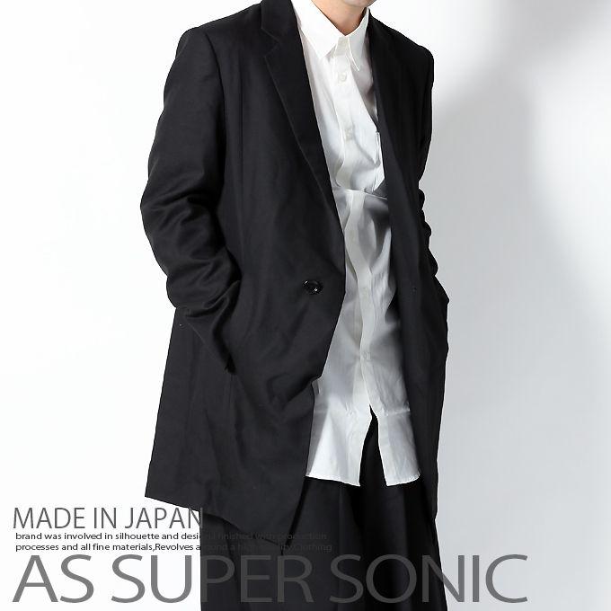テーラードジャケット メンズ モード系 ロング丈 ビッグシルエット ダブルコート V系 メンズファッション レイヤード アウター ブラック 黒 AS SUPER SONIC