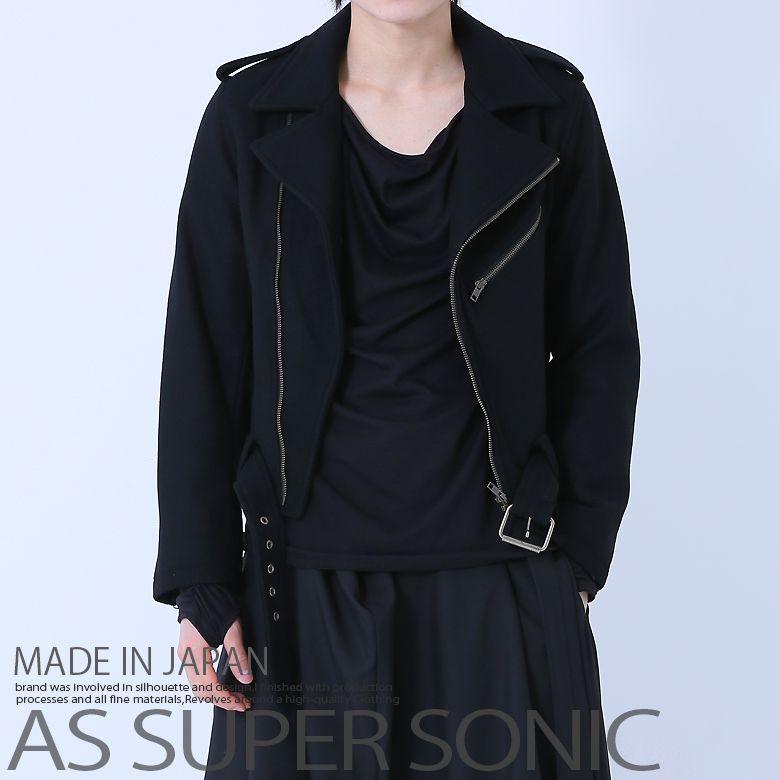 ライダースジャケット メンズ ショート丈 ウール タイト 長袖 黒 AS SUPER SONIC