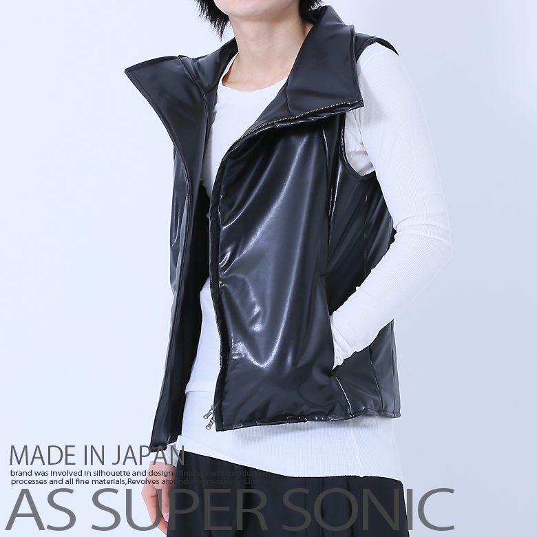 ベスト メンズ 黒 AS SUPER SONIC