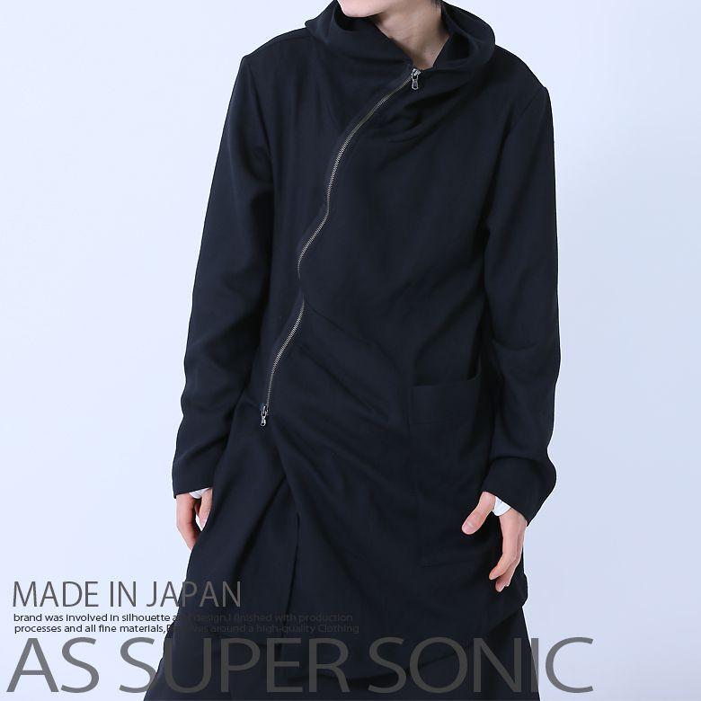 パーカー ロング モード系 メンズ 袖なが フード付 ロングスリーブ アシメ コーディガン ブラック 日本製 AS SUPER SONIC