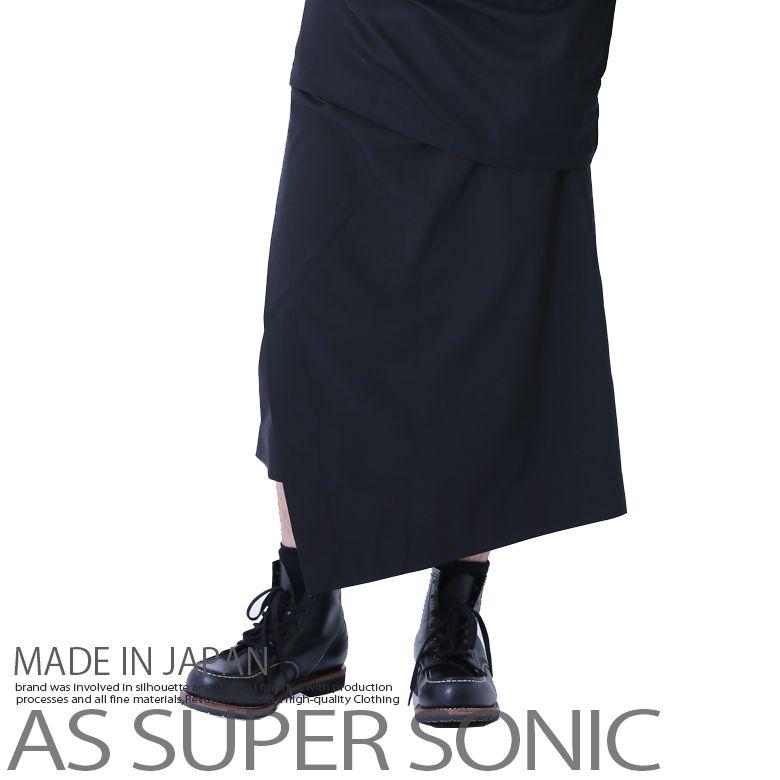 ガウチョパンツ ロング メンズ フェイクレイヤード スカート メンズファッション ブラック 日本製 AS SUPER SONIC