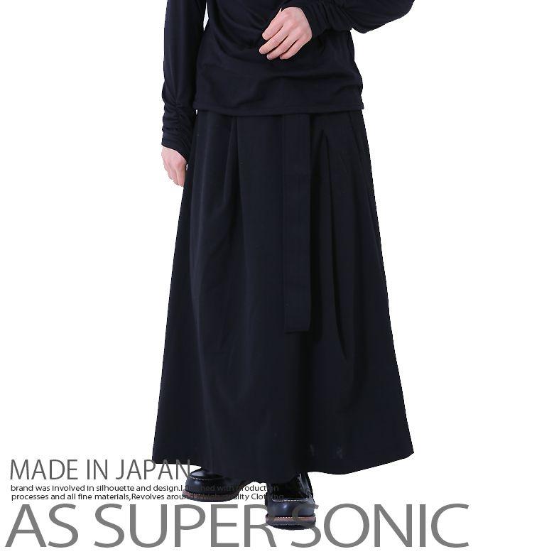 スカート ロング メンズ フレアー メンズファッション ブラック 日本製 AS SUPER SONIC