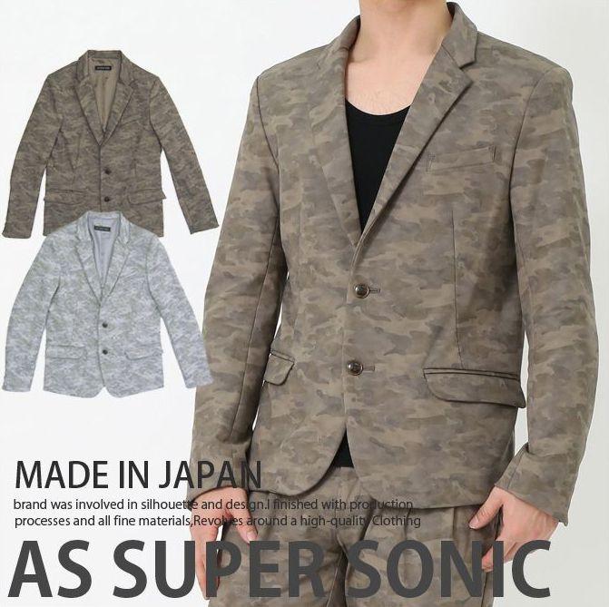 ジャケット メンズ テーラードジャケット 迷彩カモフラ柄 ショートジャケット ポンチジャケット 日本製 AS SUPER SONIC