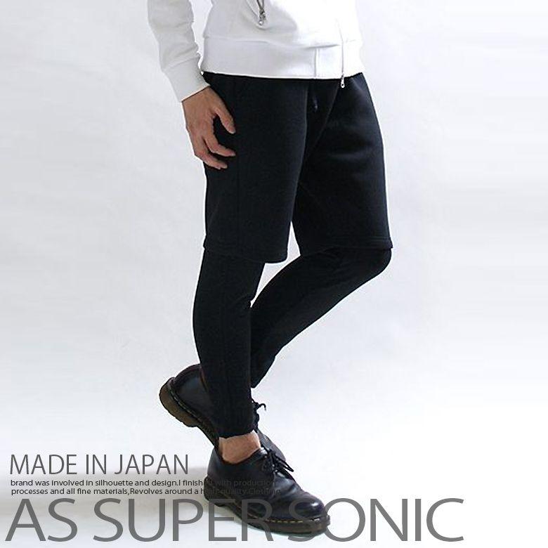 レギンス レイヤードパンツ ハーフパンツ フェイクレイヤード 黒 ロック系 モード系 サロン ブラック 日本製 AS SUPER SONIC