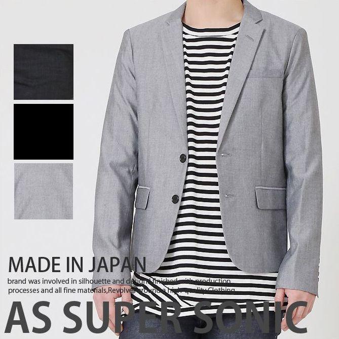 テーラードジャケット メンズ 日本製 ショートジャケット タイトめサイジング AS SUPER SONIC
